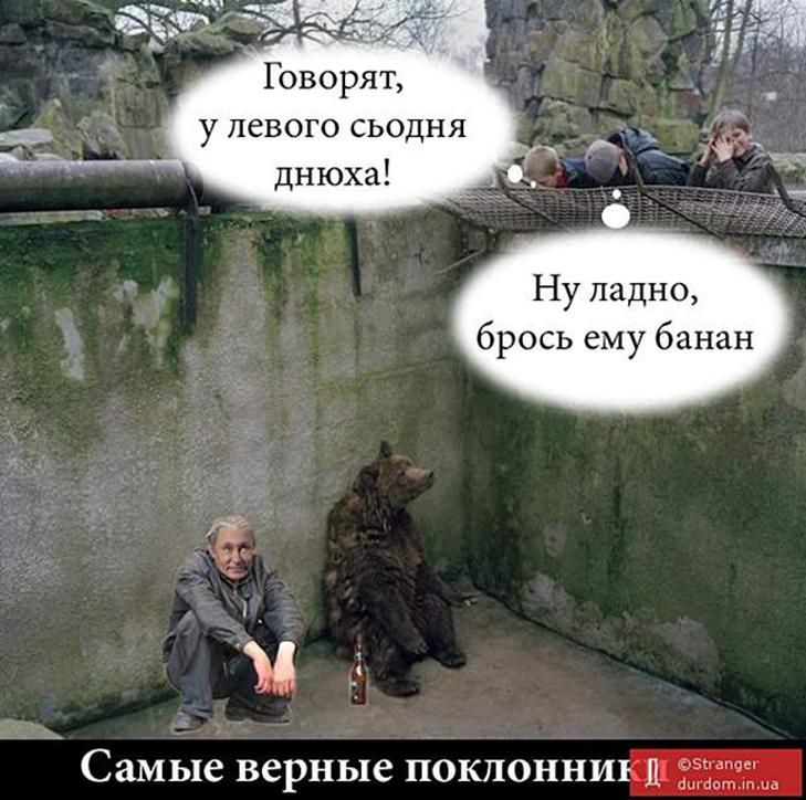 Як соцмережі вітають Путіна з Днем народження (ФОТОЖАБИ) - фото 4