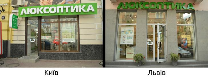 Як у Вінниці борються з хаосом вивісок та реклами - фото 14