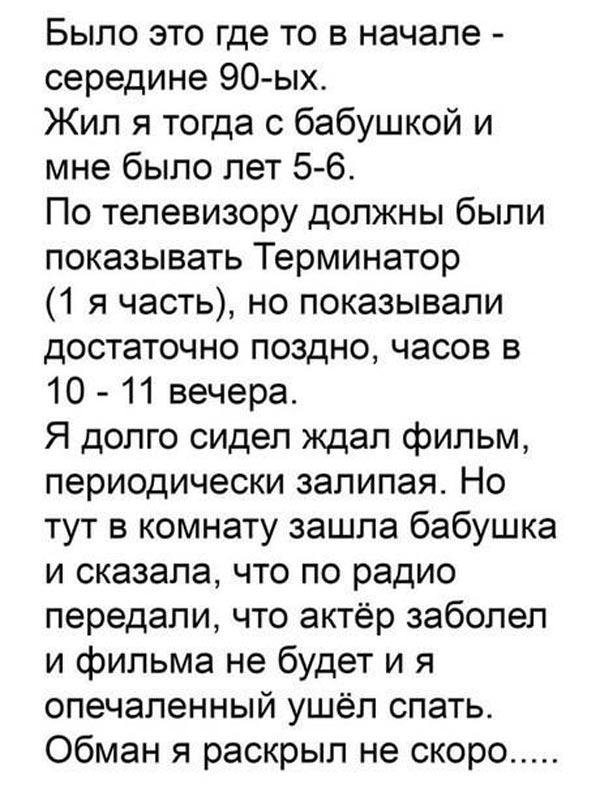 Як Дмитро Медвєдєв з Аліной Кабаєвой писав диктант про БУК - фото 15