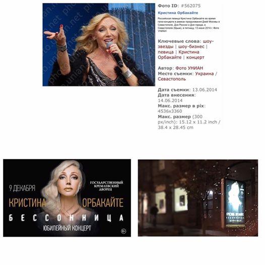 Вслід за Корольовою в Київ з концертом зібралася ще одна російська звєзда - фото 1