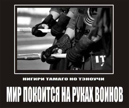 """""""Є така професія – Батьківщину зачищати"""": Як жартують Захисники України (18+) - фото 11"""