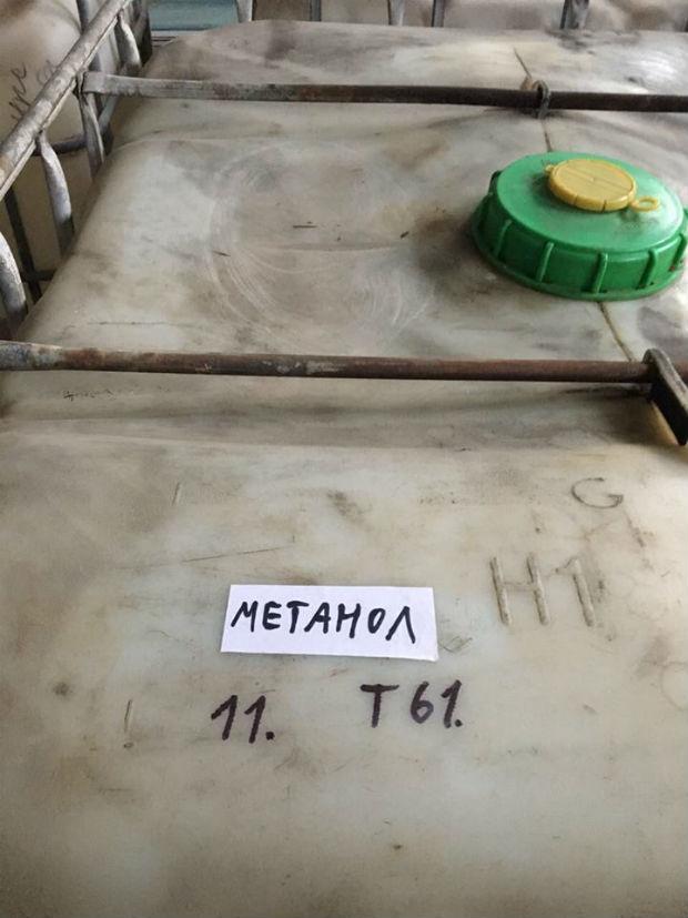 Смертельні отруєння алкоголем: метанол через Луганщину поставлявся з Росії - фото 1