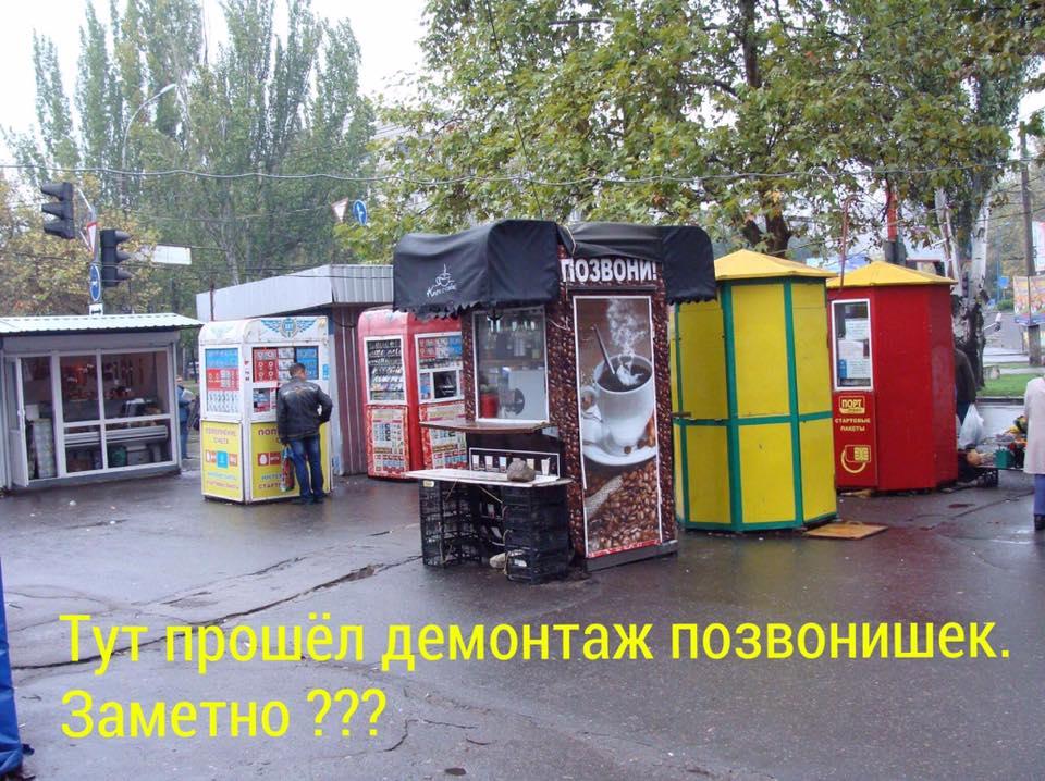 """У Миколаєві на """"пекельній"""" 3-й Слобідській демонтували лише одну """"подзвонишку"""""""