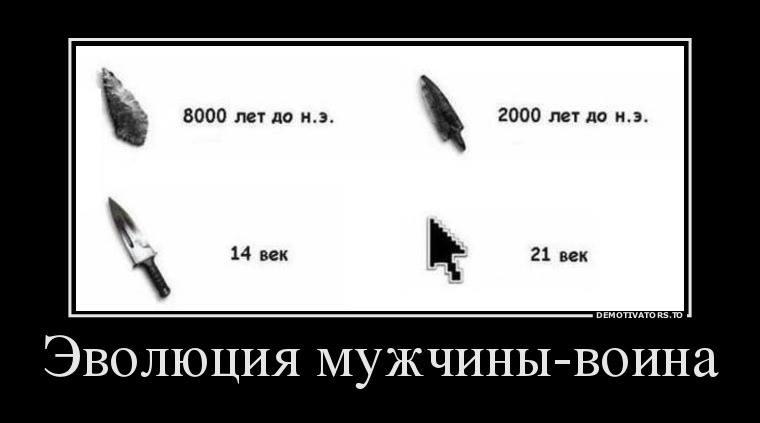Армійські софізми - 22 (18+) - фото 10