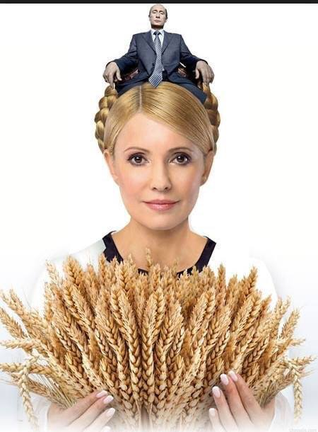 З Путіним у косі: В мережі зявилася свіженька фотожаба на Тимошенко - фото 1