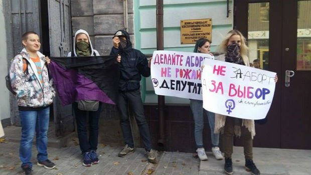 У Харкові пікетують консульство Польщі: протестують проти заборони абортів - фото 3