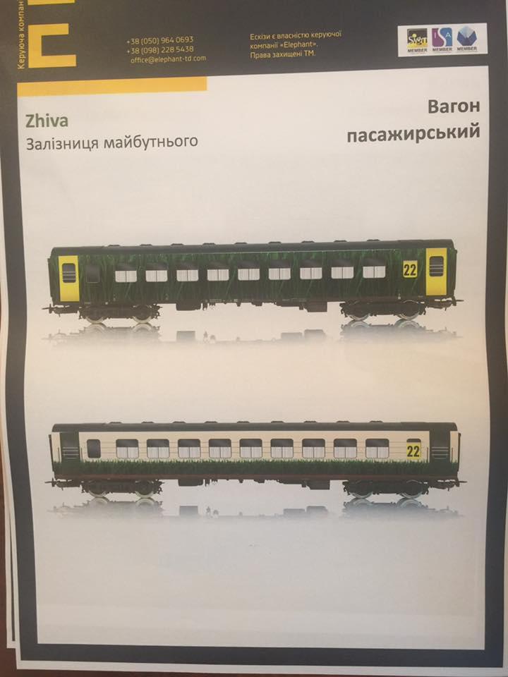 На вокзалах Одеси та інших міст України зникнуть російськомовні вивіски (ФОТО) - фото 2