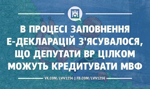 Українські меми-2016: троянська кобила, Дєєва та Горішні плавні - фото 12