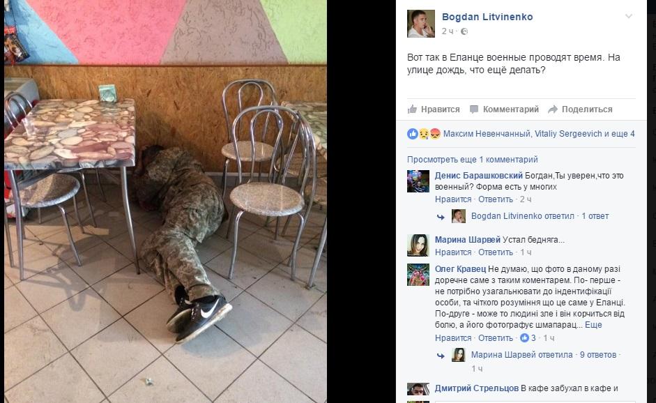 Честь мундира на підлозі: на Миколаївщині військовий напився та ліг спати в кафе - фото 1