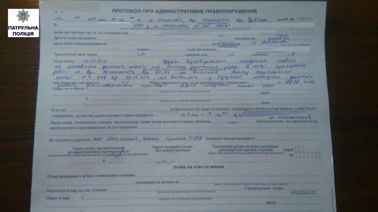 Миколаївські комунальники, що ремонтують каналізацію, заробили другий штраф