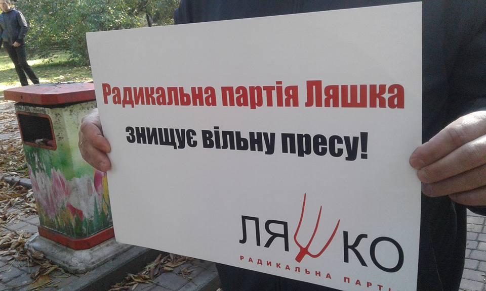 """У Вінниці депутат-""""ляшківець"""" судиться з журналістами - фото 6"""