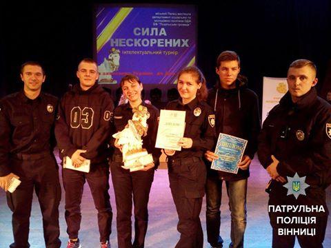 Вінницькі патрульні перемогли в інтелектуальному турнірі  - фото 1