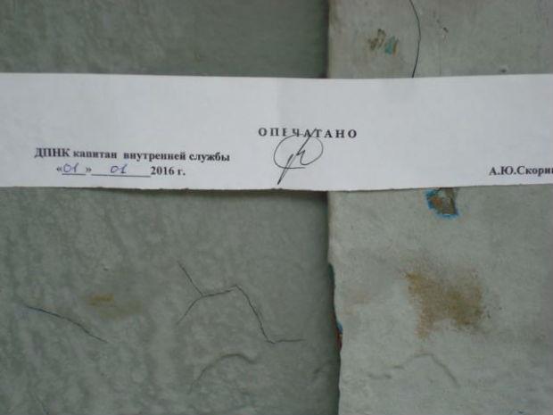 Після Тимошенко в Качанівській колонії Харкова опечатали весь корпус - фото 4