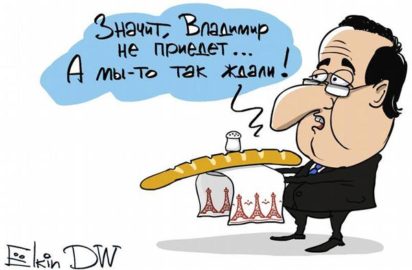 "Страшилки Олланда та нова професія ""реформатор"" - фото 5"