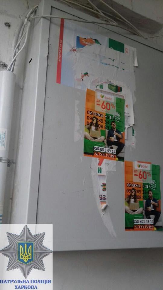 На Холодні Горі затримали чоловіка, який псував обладнання інтернет-провайдера - фото 1