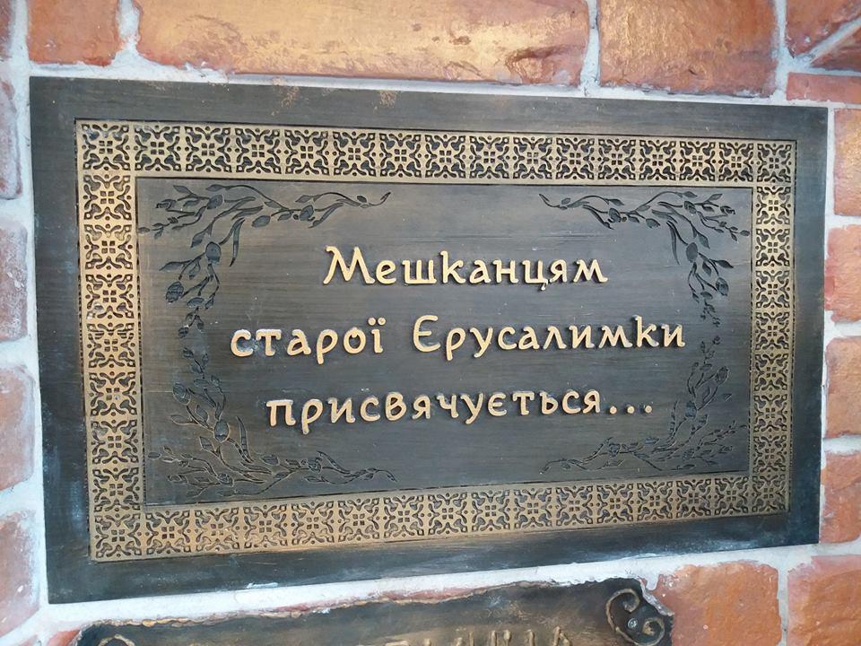 У центрі Вінниці кіт Шльома краде в старого єврея сосиску - фото 3