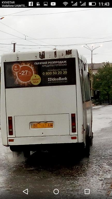 Диряве відро на колесах: миколаївці знов скаржаться на маршрутки - фото 2