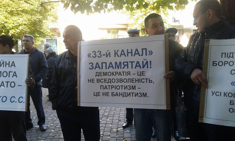 """У Вінниці депутат-""""ляшківець"""" судиться з журналістами - фото 5"""