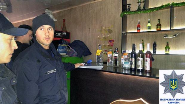 """Поліція вилучила алкоголь у трьох """"наливайках"""" - фото 2"""