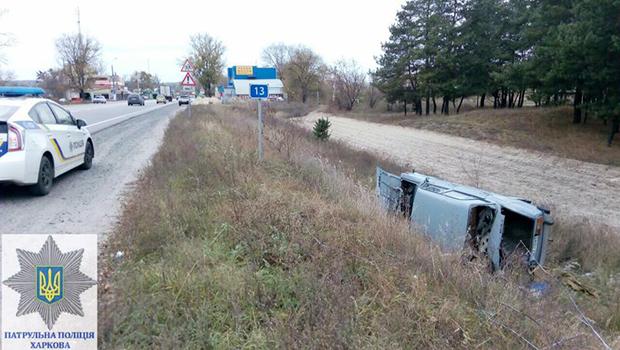 У Харкові поліцейські знайшли покинутий після ДТП автомобіль - фото 2