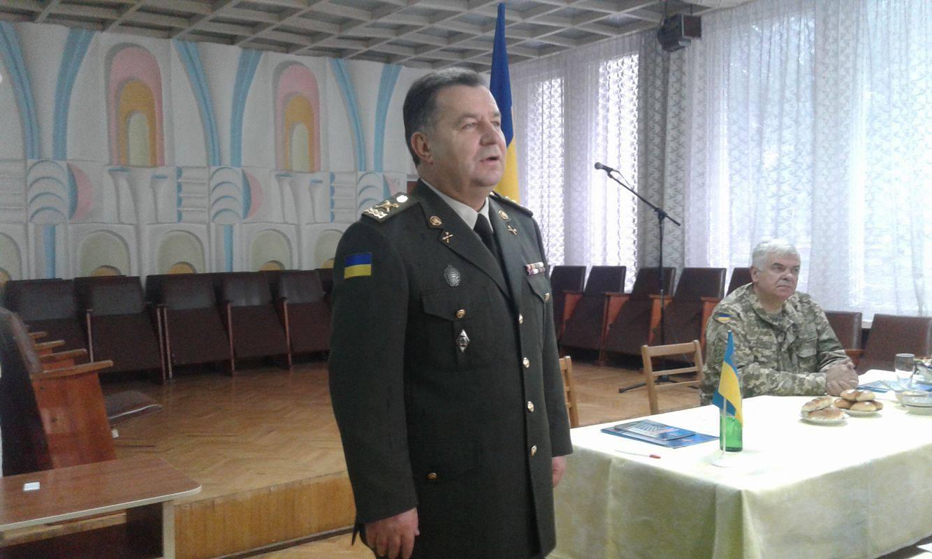 Міністр Полторак роздав пістолети Макарова у Вінниці - фото 2
