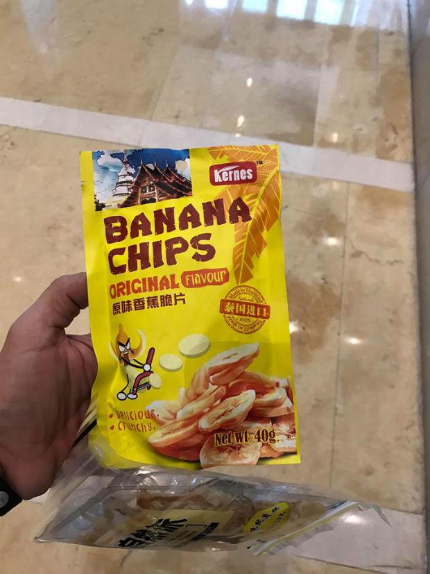 У Китаї випускають бананові чіпси під іменем мера Харкова (ФОТО) - фото 1