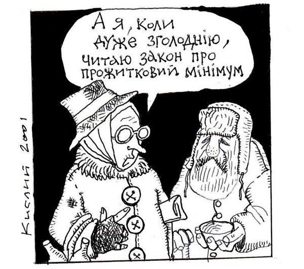 "Страшилки Олланда та нова професія ""реформатор"" - фото 2"