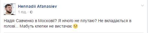 Соцмережі у шоці через вояж Савченко до Москви  - фото 6