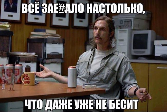 Пістолет для дружини Стеця та Надія Савченко - дівчина Джеймса Бонда - фото 7