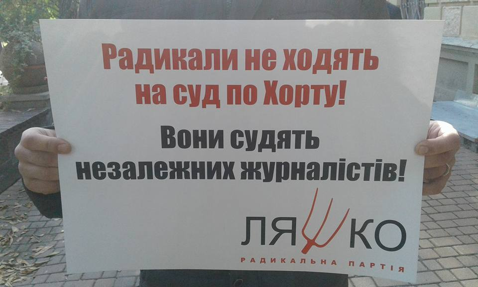"""У Вінниці депутат-""""ляшківець"""" судиться з журналістами - фото 3"""