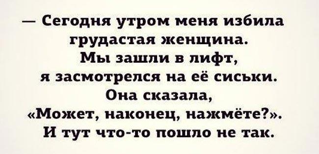 Пістолет для дружини Стеця та Надія Савченко - дівчина Джеймса Бонда - фото 11