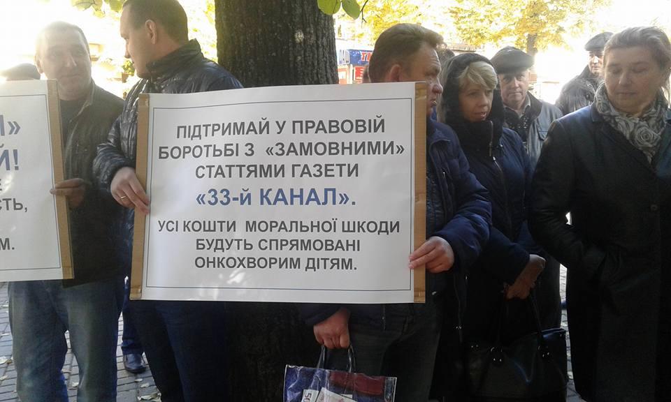 """У Вінниці депутат-""""ляшківець"""" судиться з журналістами - фото 2"""