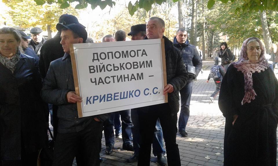 """У Вінниці депутат-""""ляшківець"""" судиться з журналістами - фото 1"""
