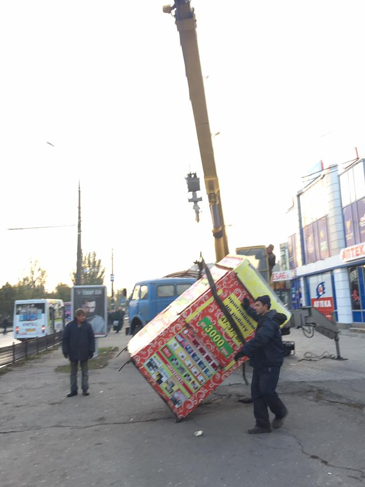 """У Миколаєві 6-у Слобідську почистили від """"подзвонишок"""""""
