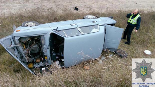 У Харкові поліцейські знайшли покинутий після ДТП автомобіль - фото 1