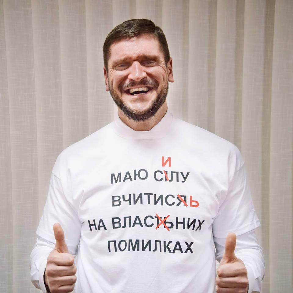 """Голова Миколаївської ОДА """"потролив"""" критиканів його української"""