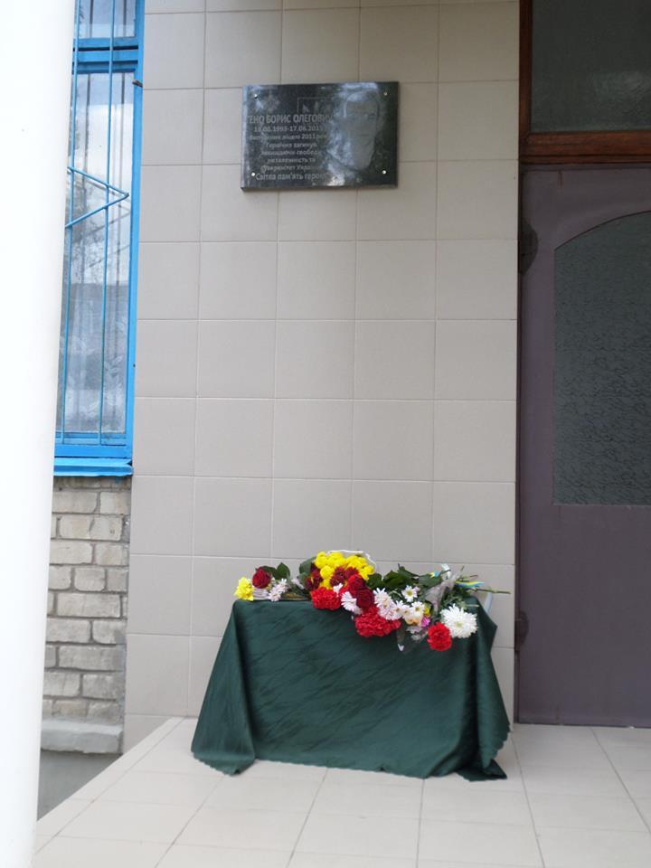 У Миколаєві відкрили меморіальну дошку 22-річному бійцю