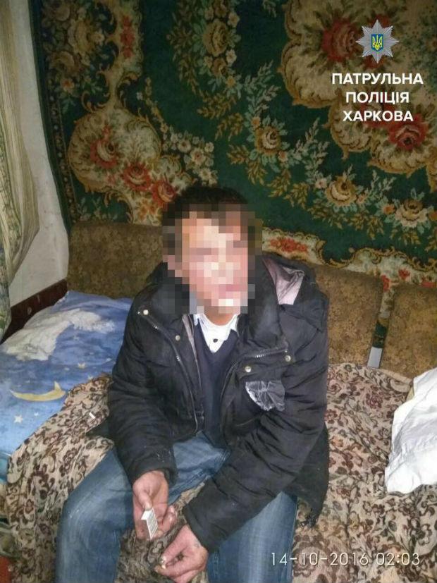 У Харкові затримали наркомана, який хотів зарізати батька - фото 1