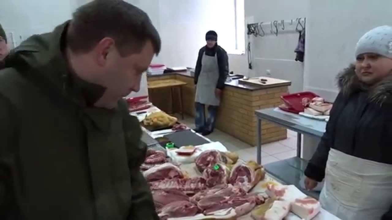 """Ексклюзив: Невідома правда про наступну вдову """"ДНР"""" - фото 5"""