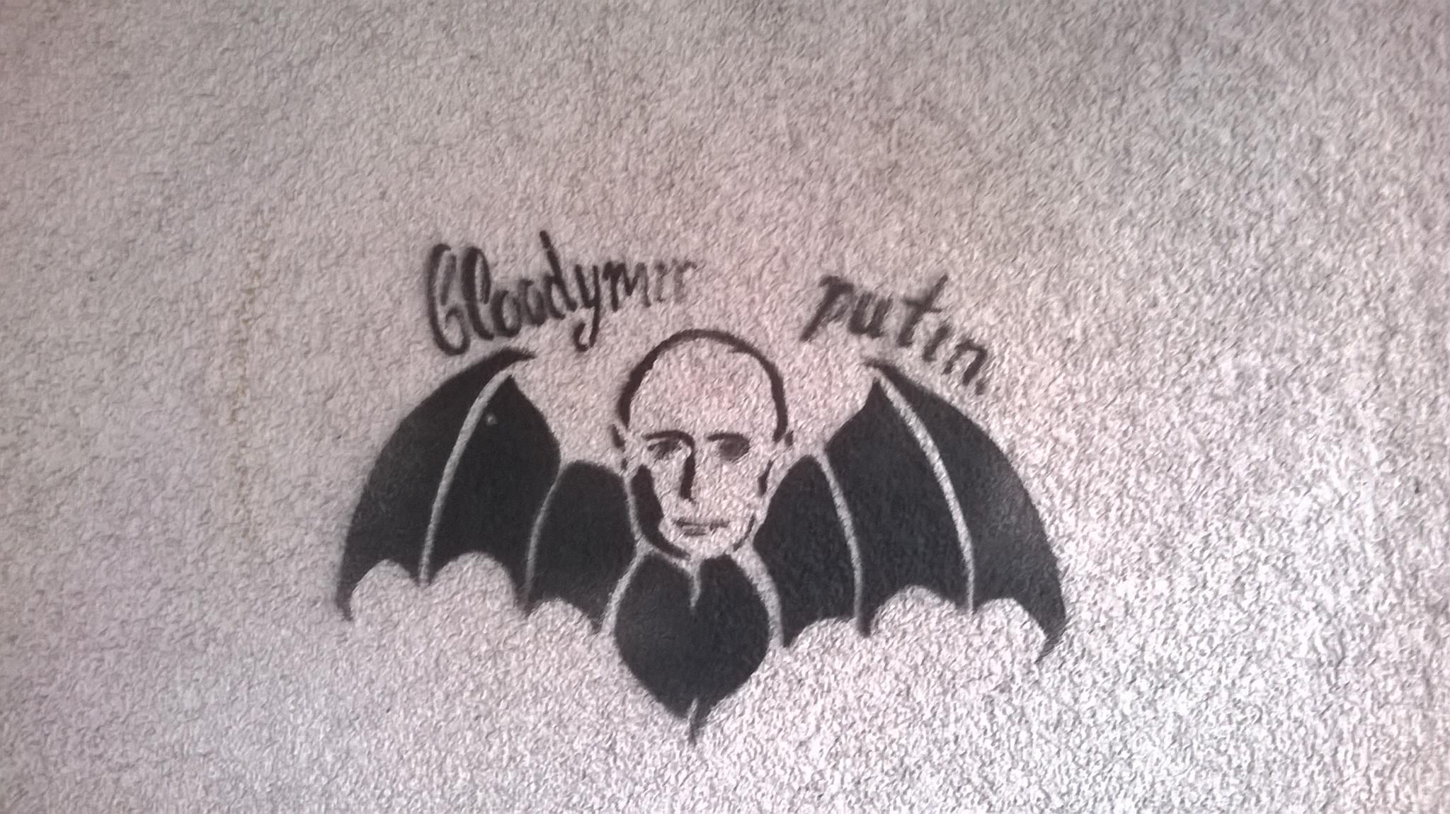 В Гамбурзі знайшли Путіна в образі путани (ФОТОФАКТ) - фото 1