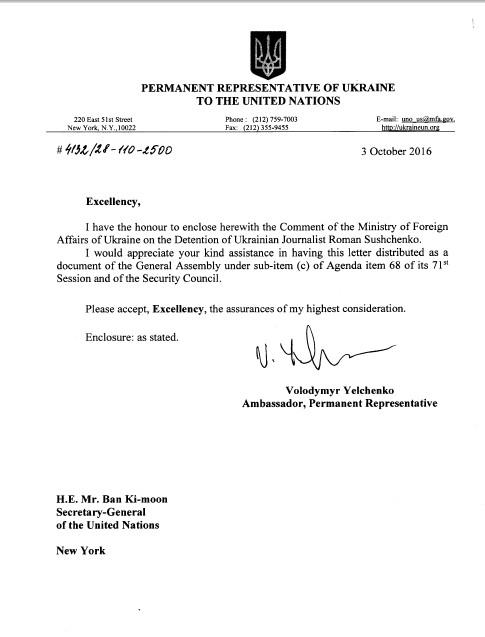 Єльченко: Справу Сущенка обговорять у комітетах Генасамблеї ООН - фото 1