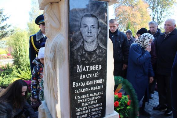 У вінницькому селі встановили пам'ятник одразу двом загиблим Героям  - фото 2