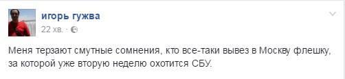 Соцмережі у шоці через вояж Савченко до Москви  - фото 7