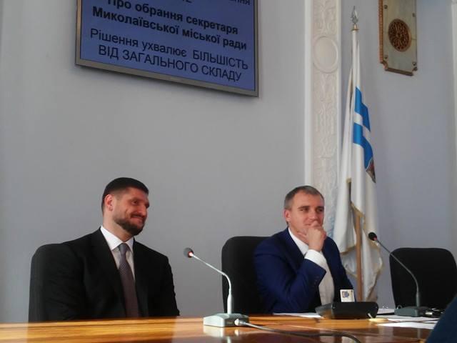 Депутати нарешті обрали секретаря Миколаївської міськради