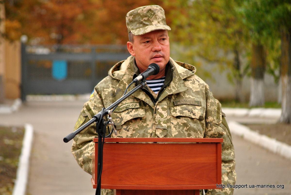 Морпіхів миколаївської 36 бригади урочисто відправили додому