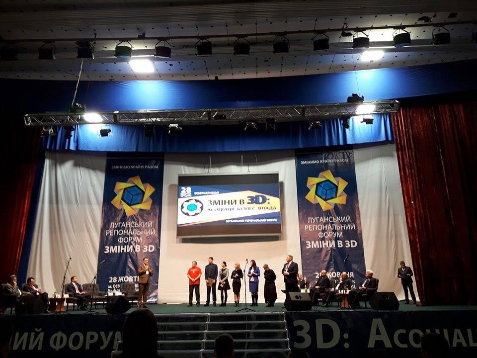 Бізнес, влада та громадскість розробили спільну стратегію відновлення Луганщини  - фото 1