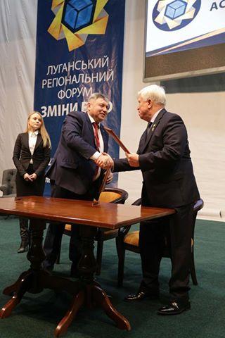 Бізнес, влада та громадскість розробили спільну стратегію відновлення Луганщини  - фото 4