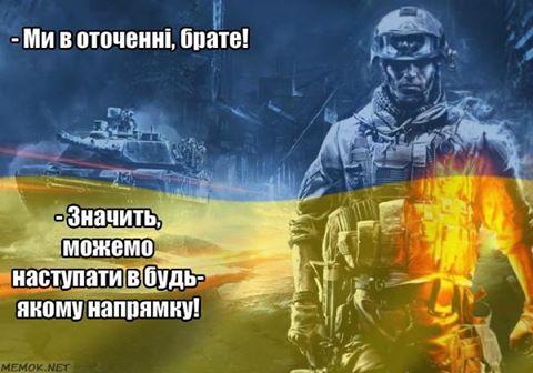 Армійські софізми - 21 (18+) - фото 13