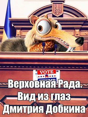 Упоротий Добкін (ФОТОЖАБИ) - фото 5