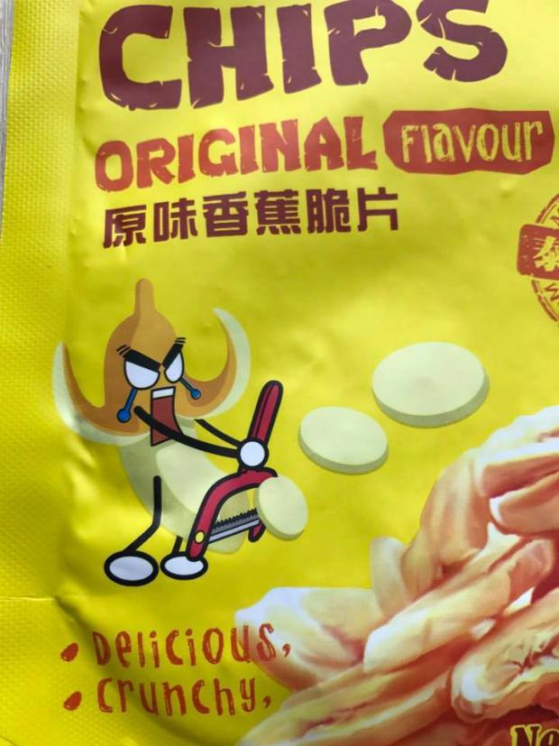 В Китае продают чипсы под фамилией мэра Харькова
